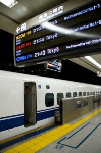 新幹線到着