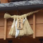 七五三神社のしめ縄