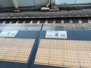 新幹線の乗り口のぞみ4番