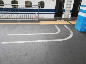新幹線の並び口