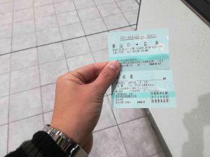 切符は1枚