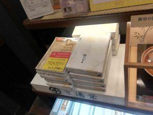 京都のお土産湯葉1