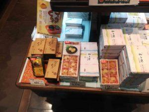 京都のお土産饅頭