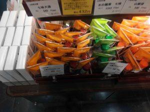 京都のお土産七味