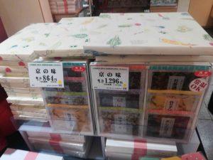 京都のお土産佃煮