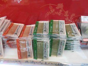 京都の生八橋
