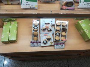 京都のお土産団子