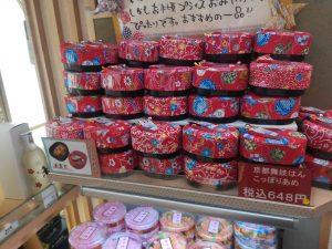 京都のお土産飴