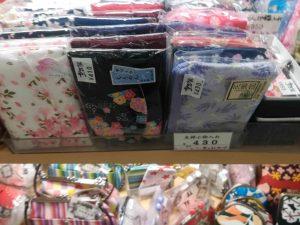 京都のお土産小物入れ