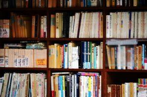 古本屋の本棚